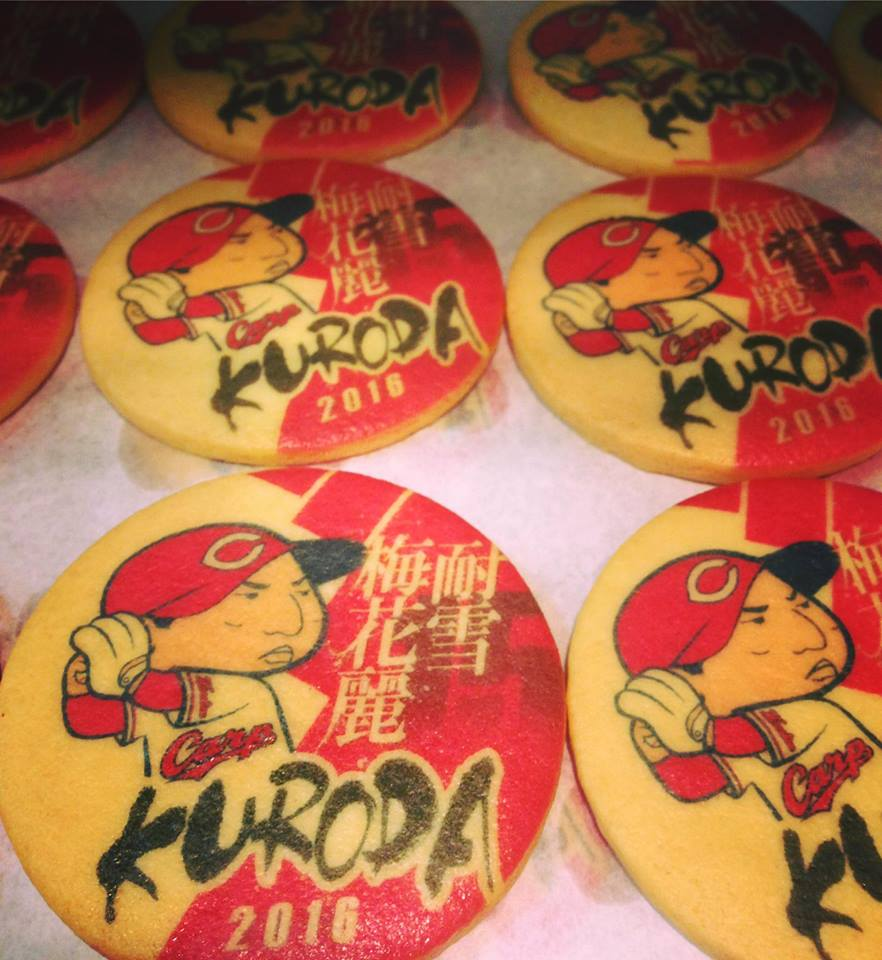 カープ黒田クッキー